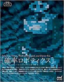 「インタビュー 上田先生に訊く」上田先生と上田研は謎が多いのですが II